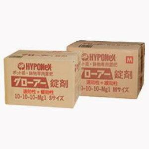 ハイポネックス (MHQ283) グローアー錠剤 Mサイズ 9.3kg