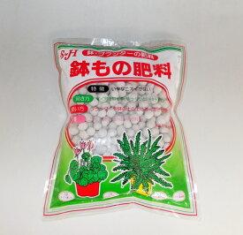 サンアンドホープ 鉢もの肥料 600g