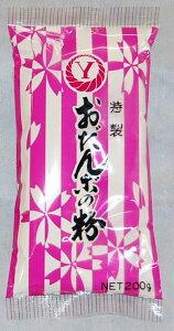 横関食糧工業 おだんごの粉 200g