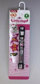 限定セール!Petio(ペティオ) チャーミングカラー(首輪) 10 ピンク XSサイズ (W56183)【メール便専用・その他の商品と同梱不可】