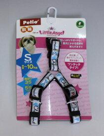 限定セール!Petio(ペティオ) チャーミングハーネス 15 Sサイズ ブルー (W56206)【メール便対応商品・メール便の場合同梱不可】
