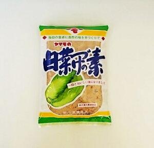 高橋商店 ヤマモの白菜漬の素 300g
