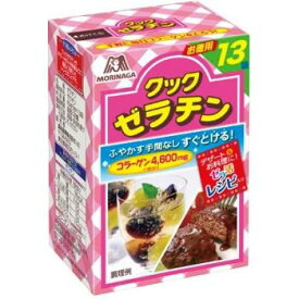 森永製菓 クックゼラチン 65g(5g×13袋)