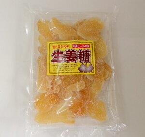 丸文食品 生姜糖 200g