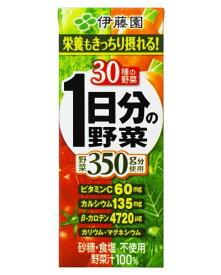 伊藤園 1日分の野菜 (紙パック) 200ml×24本【ケース販売】