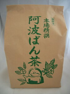 愛晃 相生番茶(阿波番茶・阿波晩茶・阿波茶)200g (後発酵茶)