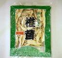 乾椎茸 スライス(乾燥しいたけ)国内産 50g