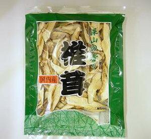 乾椎茸 スライス(乾燥しいたけ) 国内産 50g /★税込11,000円以上で送料無料(北海道、沖縄、一部地方除く)★