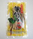 徳島県産 芋がら 割菜・ずいき 25g