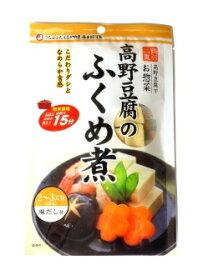 登喜和冷凍食品 ふくめ煮こうや豆腐 50g (高野豆腐)