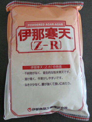 伊那食品工業伊那寒天 ZR 1kg(粉末寒天)