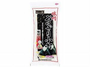 【味付け海苔】徳島名産! 大野海苔(大野のり) 味付のり おにぎり小町