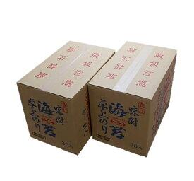 【味付け海苔】徳島名産! 大野海苔(大野のり) 卓上のり30本入り×2箱【お買い得の2箱セット】