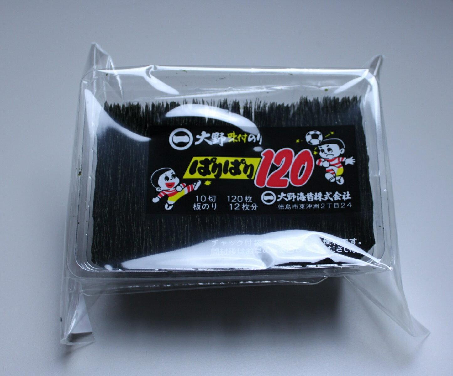 【味付け海苔】大野海苔 味付のり ぱりぱり 120 を 1ケース(15袋入)徳島名産!