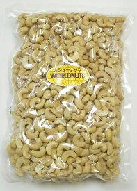 愛晃 カシューナッツ 1kg(塩付き)