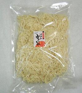 愛晃 ソフトさきいか (皮なし) 1kg(ソフトサキイカ)珍味