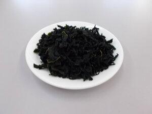 減塩 カットわかめ(乾燥若布ワカメ) 100g 中国産