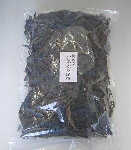 国内産昆布使用 おしゃぶり昆布 1kg こんぶ コンブ