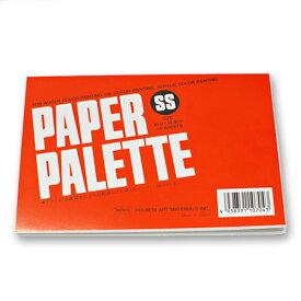 ホルベイン ペーパーパレットSS 30枚【ネイル検定用品】アクリル、油絵の具などどんな絵の具でも使えるペーパーパレットです♪