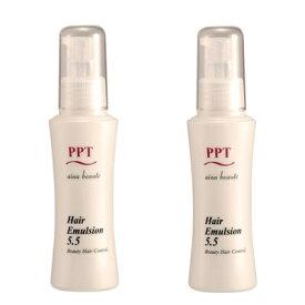 【送料無料・2本セット】洗い流さない美容乳液 アイナボーテPPTヘアエマルジョン5.5 ( ノンシリコン・ヘマチン・ペリセア・リピジュア配合)