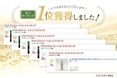 【ゆうメール・送料無料】洗い流さない美容乳液PPTヘアエマルジョン5.5(ノンシリコン・ヘマチン・ペリセア・リピジュア配合)