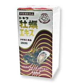 【送料無料】トキワ 牡蠣エキス 180粒入り (常盤薬品 ノエビアグループ カキエキス カキニクエキス カキ肉エキス 牡蠣肉エキス)