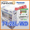 71-28l-wd-life_1