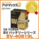 Bv-40b19l02