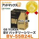 Bv-55b24l02