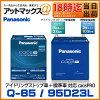 支持Q85-AS松下Panasonic汽车电池caos PRO混沌专业空转停止车标准车的电池-95D23L Q-85 N-Q85/AS