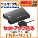 Fnk-m11t_1