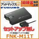 Fnk-m11t_2