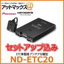 Nd-etc20_1