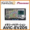 선구자 Pioneer 메모리 네비게이션 AVIC-EVZ05