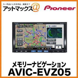 Pioneer Pioneer memory navigation AVIC-EVZ05