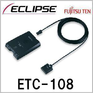 ETC108 ECLIPSE イクリプス アンテナ分離型 ETCユニットETC108