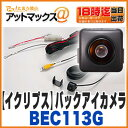 Bec113g