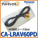 Ca-lrav60pd_1