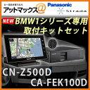Cn-z500d-bm_1