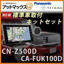 Cn-z500d-ipan_1