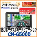 G500d-p