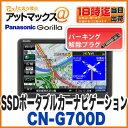 G700d-p