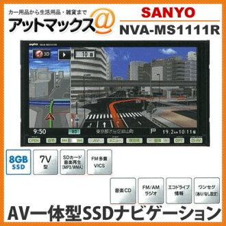 NVA-MS1111R SANYO 산요 AV일체형 SSD 네비게이션 8 GB SSD