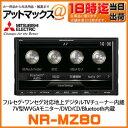 Nr-mz80_1