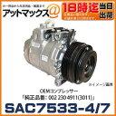 Sac7533-4_1