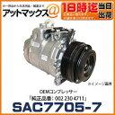 Sac7705-7_1