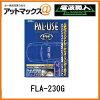 Type film type diversity correspondence TV antenna FLA-230 for exclusive use of the FLA-230G HARADA PALUSE pal Usu futon Japanese hemlock RAS