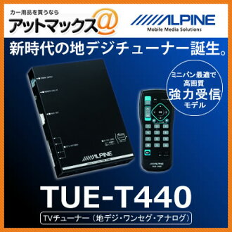 TUE-T440 ALPINE 알파인 지상파 디지털 TV 튜너 4 × 4 차량 탑재용 TUE-T440