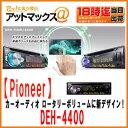 Deh-4400