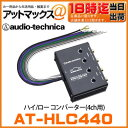 At-hlc440_1